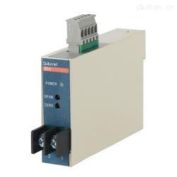 BD-3I3安科瑞三相交流电流电力变送器输出0-5V