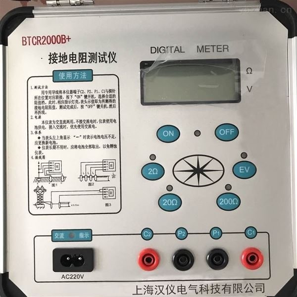 四级承试设施许可证所需机具设备
