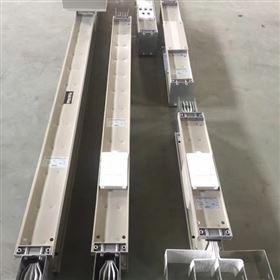 940A封闭式母线槽