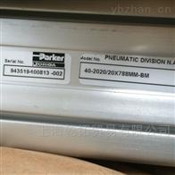美国PARKER无杆气缸40-202020X788MM-BM原装