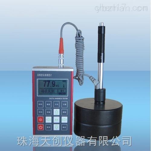 国产NDT280S耐用型轧辊专用硬度计
