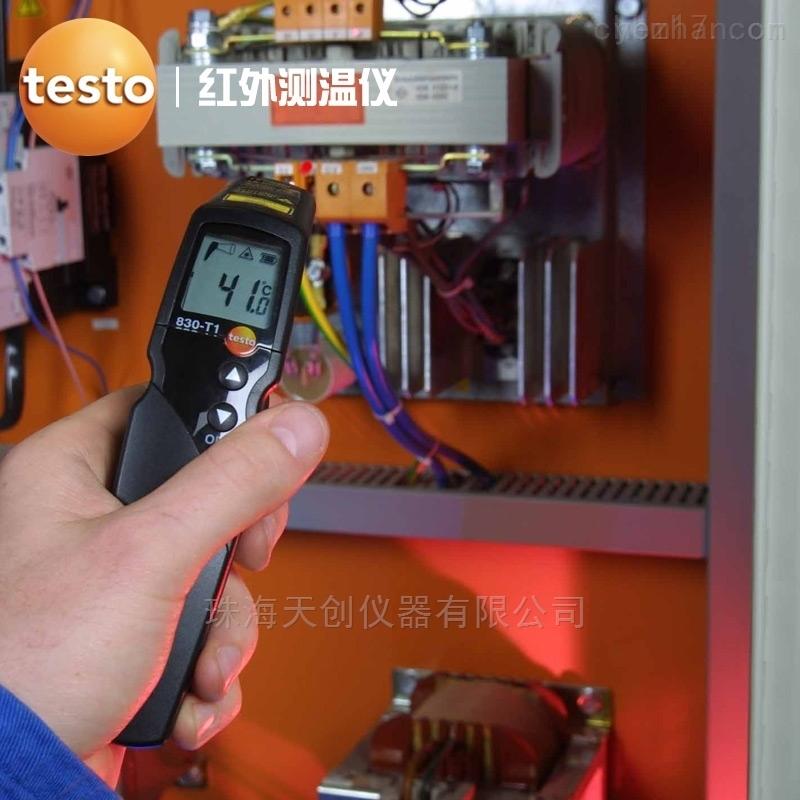 testo 830-T1工业专用高精度红外线测温仪