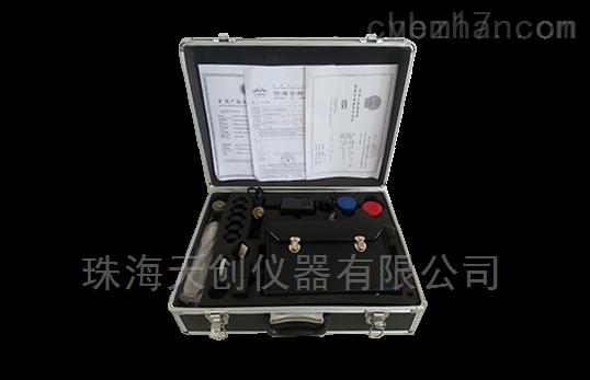 广东中山CCHZ-1000直读式粉尘浓度测量仪