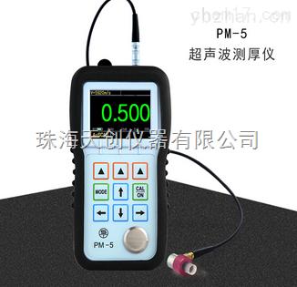 广东佛山PM-5高精度超声波测厚仪