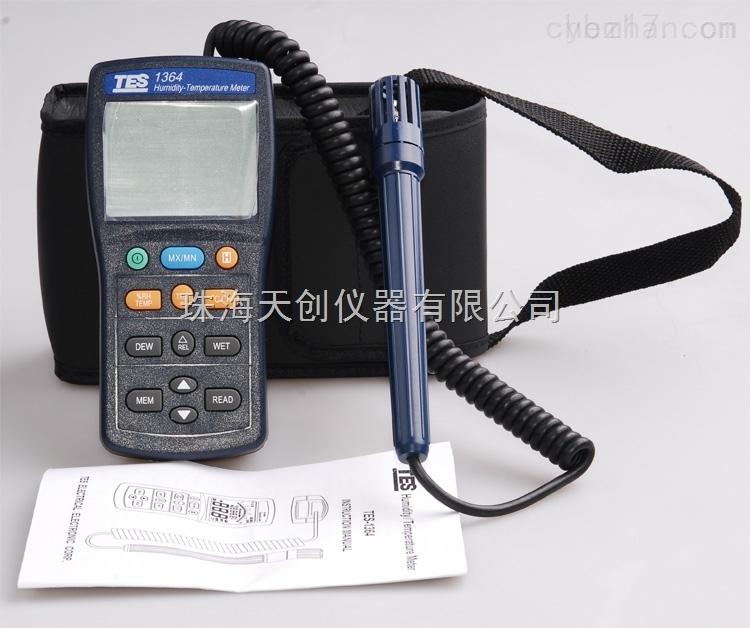 台湾泰仕TES-1364电子数显温湿度计