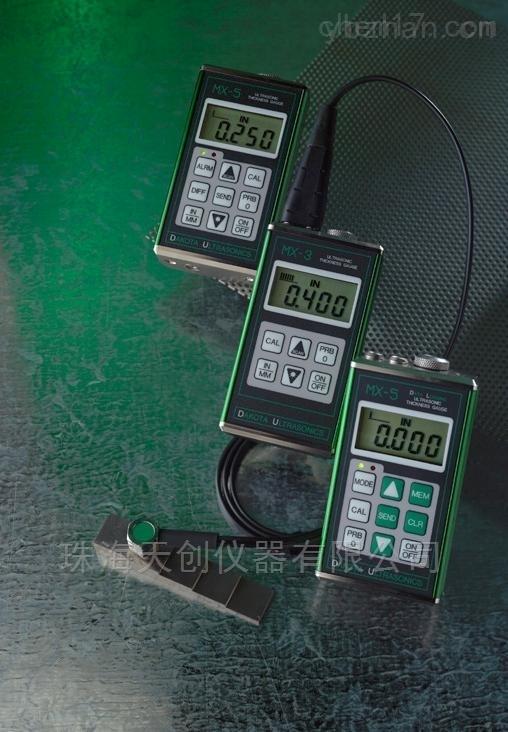 美国Dakota金属超声波测厚仪MX-3