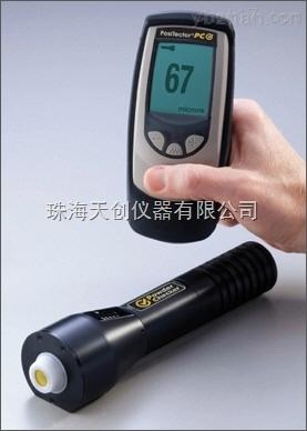 深圳PosiTector PC非接触式粉末涂层测厚仪