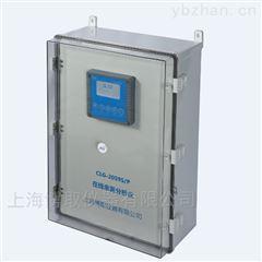 CLG-2059S/P在线余氯分析仪