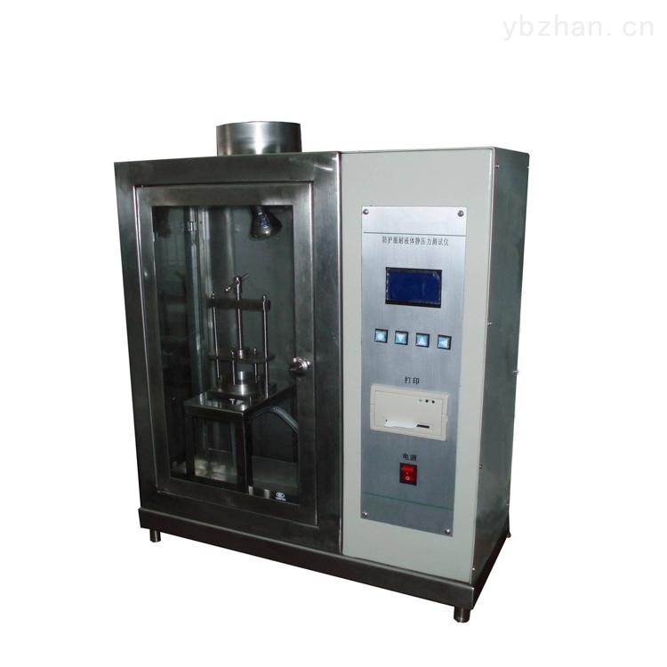 防酸碱服静压检测仪器/静酸压测试仪
