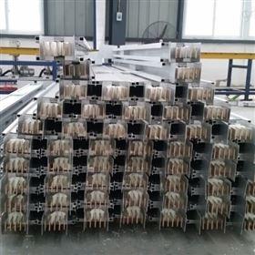 江西铜铝复合母线槽