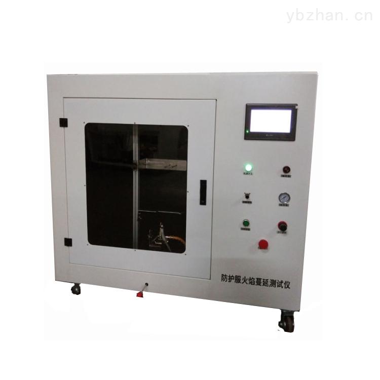 ISO15025防F护服火焰燃烧蔓延测试仪