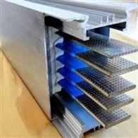 720A瓦楞型母線槽