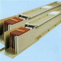 530A插接式高强封闭母线槽