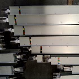 安徽密集型封闭母线槽