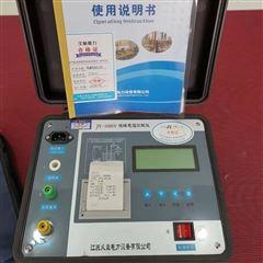 JY-5000V智能绝缘电阻测试仪