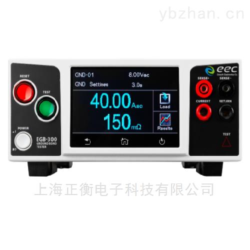 华仪EGB-300交直流接地阻抗测试仪