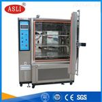 高低温湿热试验箱用途_厂家_价格