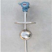 杆式浮球液位计