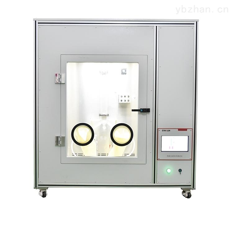 口K罩病毒过滤效率检测仪/口K罩检测设备