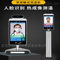 AD-UT670R人脸识别测温一体机