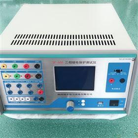 JY-C继电保护测试仪参数