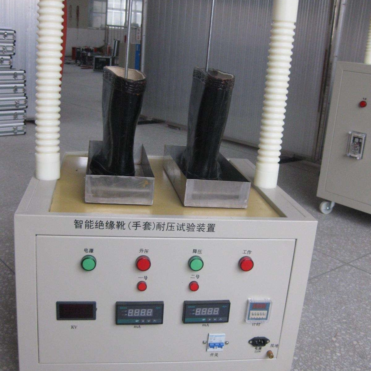 JY-6绝缘靴手套耐压试验装置