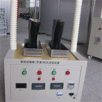 揚州生產絕緣靴手套耐壓裝置