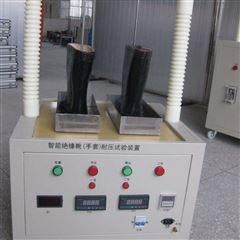 扬州绝缘靴手套耐压试验装置