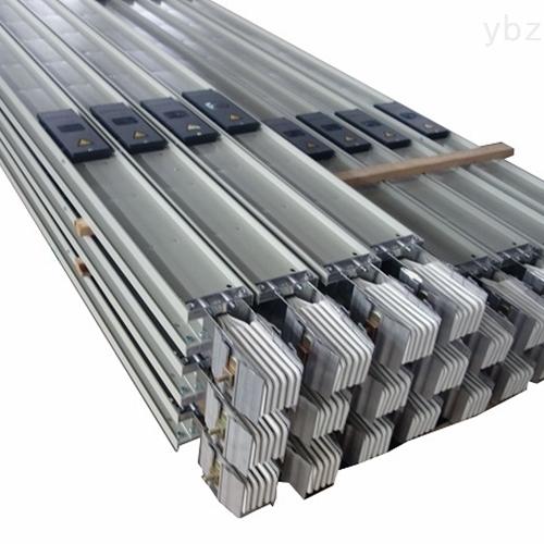 插接式高强母线槽1250A