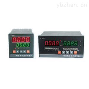 HVZR智能數字控制儀