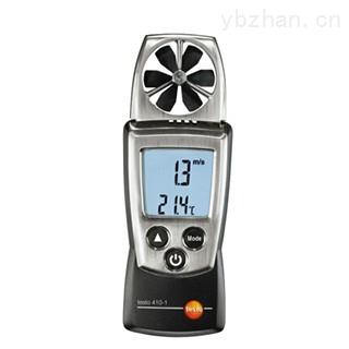 風速測量儀