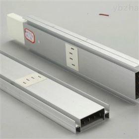 上海FLC铝合金母线槽