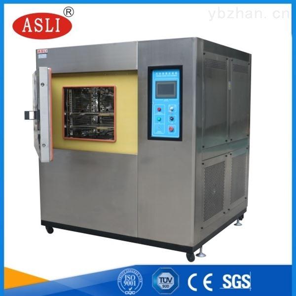 150L温度冲击箱