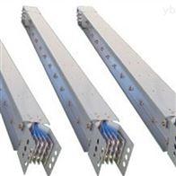 高压瓦楞型母线槽设备