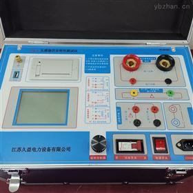 高精度伏安特性综合测试仪