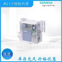 江苏南京西门子QBM3120-10洁净室压力传感器