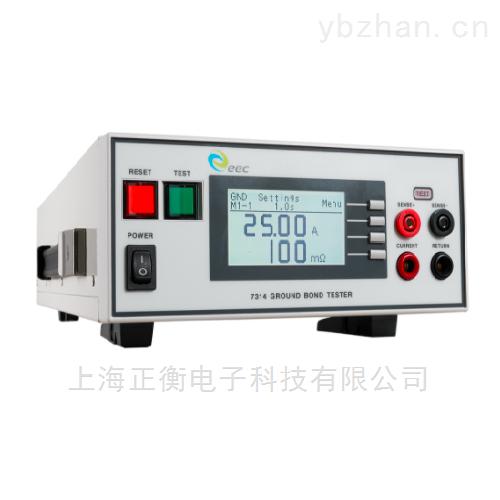 华仪7300系列交流接地阻抗测试仪
