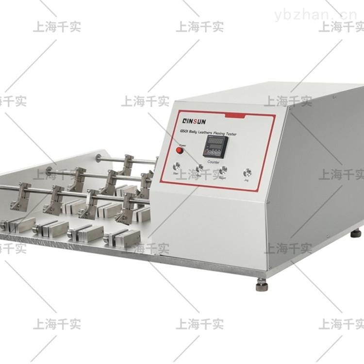 耐挠曲性测试仪/皮革耐折试验机