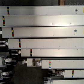 JY2200A密集型母线槽