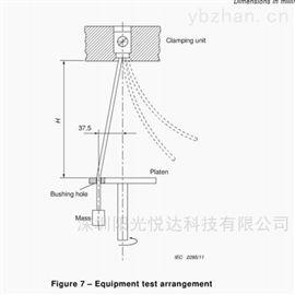 Sun-DTS充电枪导体损伤程度试验机