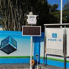 OSEN-6C云南露天砂场扬尘污染检测仪