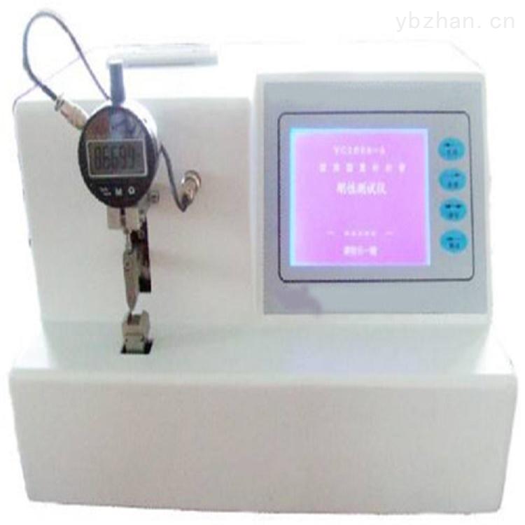 不锈钢注射针管刚性/注射器注射刚性测试仪