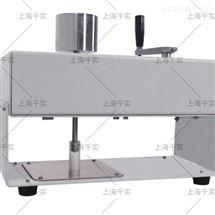 旋转式耐摩擦色牢度试验仪