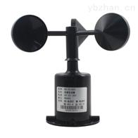 RS-FSJT-N01建大仁科风速传感器 三杯式风速仪