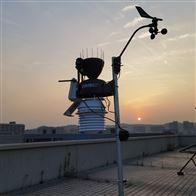 6163美国DAVIS小型自动气象站Vantage Pro2 Plus