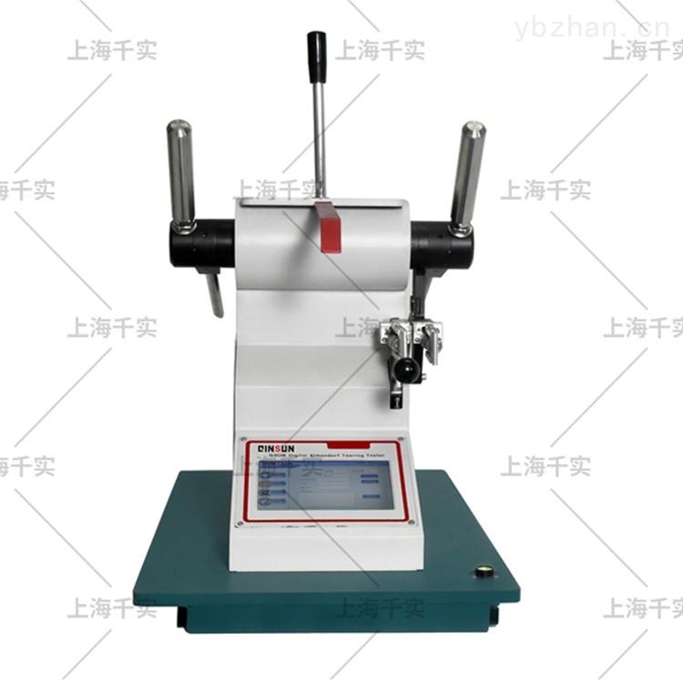 纺织撕裂实验机/撕裂度测试仪