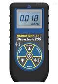 Monitor 200辐射检测仪