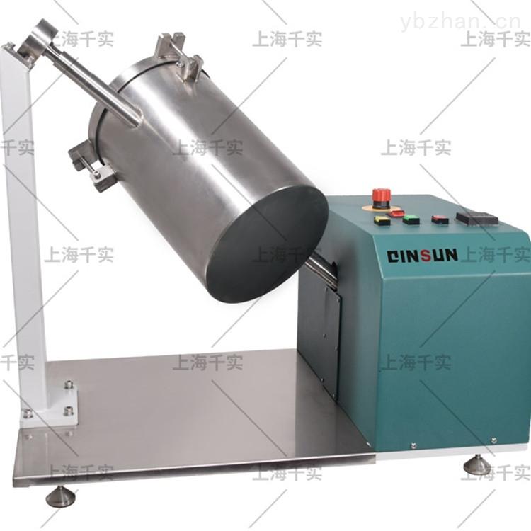 YG-1型干洗测试仪