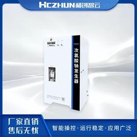 HC饮水消毒设备技术参数-电解次氯酸钠发生器