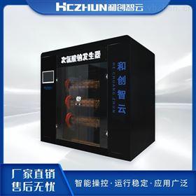 HC污水厂消毒设备-大型次氯酸钠发生器设备